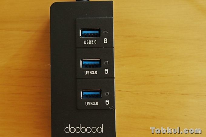 dodocool-DC18-tabkul.com-review-IMG_6783