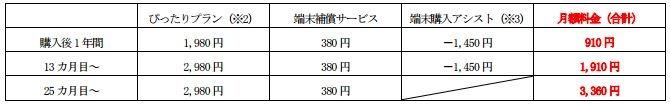 geo-news-161001.1