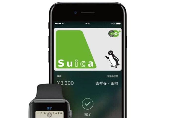 iPhone-7-mobile-suica