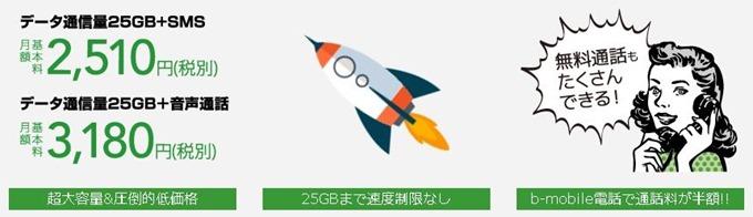 j-com-news-161012.1