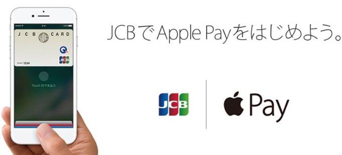 jcb-161025