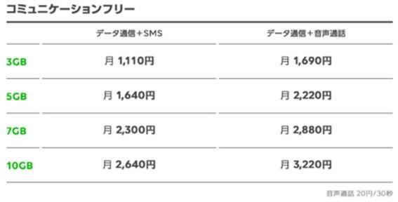 line-news-161025.1