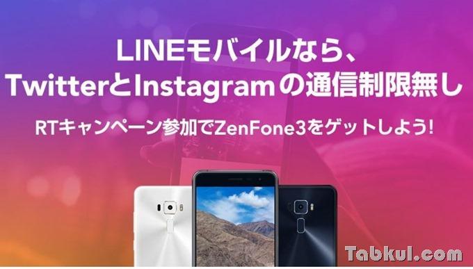 line-news-161025.2