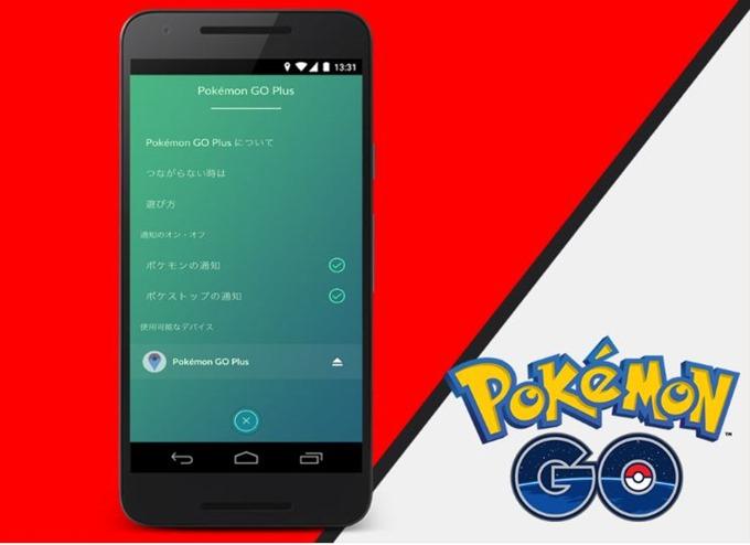 pokemon-news-161018