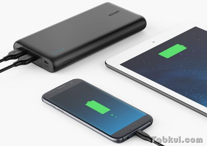 Anker_PowerCore_Speed_20000_QC-1