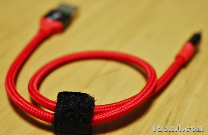 EnacFire-Reversible-Micro-USB-Cable-review-IMG_7423