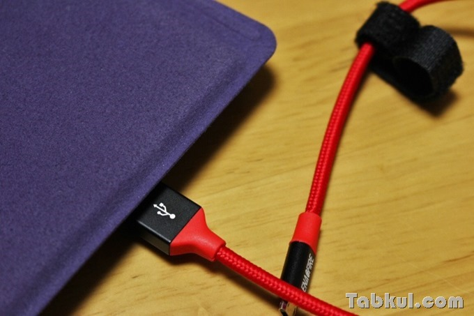 EnacFire-Reversible-Micro-USB-Cable-review-IMG_7428