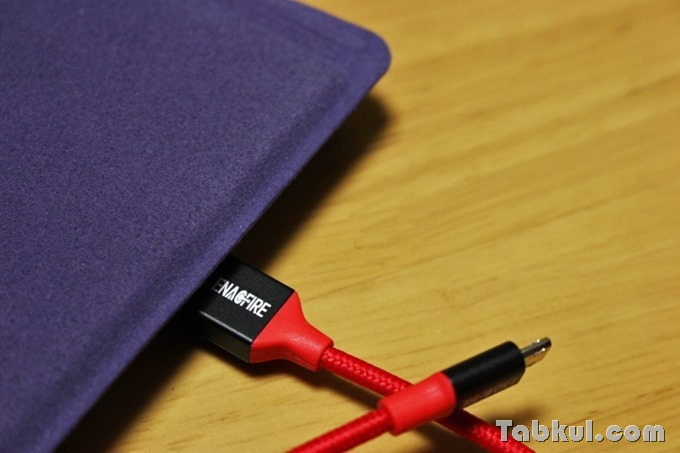 EnacFire-Reversible-Micro-USB-Cable-review-IMG_7432