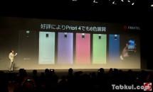 5型「FREETEL Priori 4」発表、4000mAhバッテリーなどスペック・価格・発売日