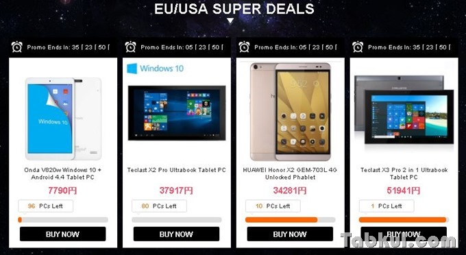 GEARBEST-BlackFriday2016-Tablets-04