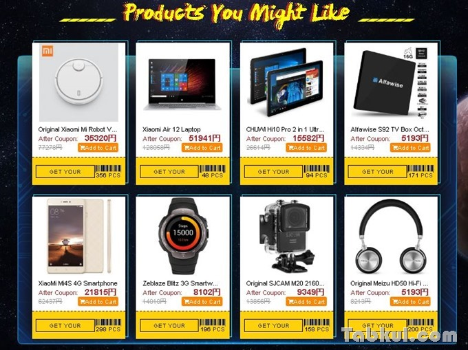 Gearbest-BlackFriday2016-04