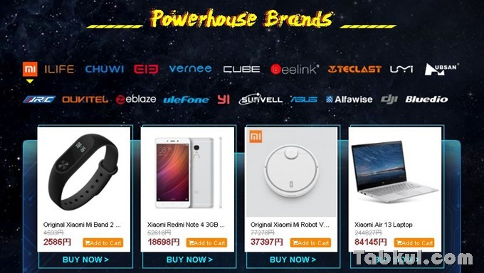 Gearbest-BlackFriday2016-06