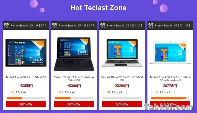 Gearbest-teclast-tbook-12-pro-special-1025-03