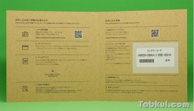 Line-news-161121.2