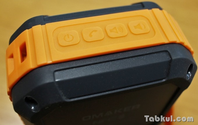 OMAKER-M4-Review-IMG_7476