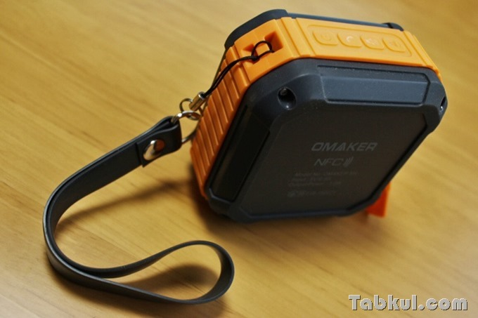 OMAKER-M4-Review-IMG_7480