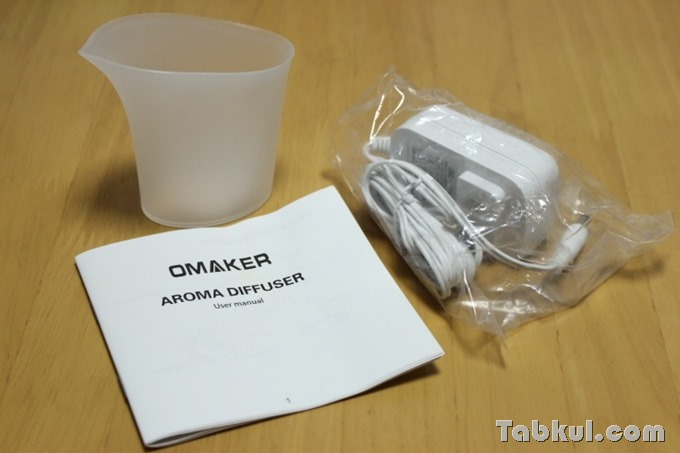 Omaker-Aroma-diffuser-OMC1110-Review-IMG_7715