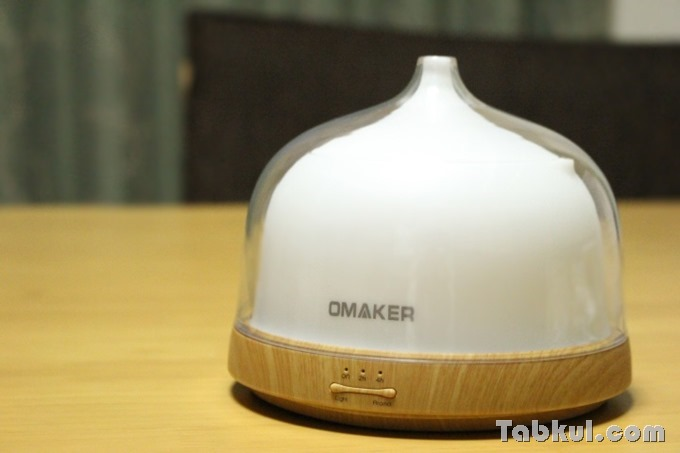 Omaker-Aroma-diffuser-OMC1110-Review-IMG_7730