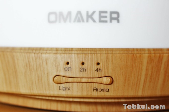 Omaker-Aroma-diffuser-OMC1110-Review-IMG_7786