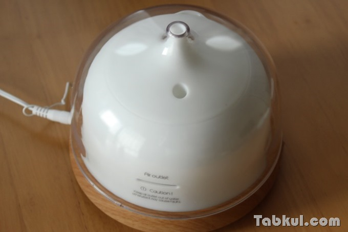 Omaker-Aroma-diffuser-OMC1110-Review-IMG_7812