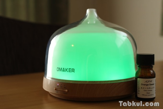 Omaker-Aroma-diffuser-OMC1110-Review-IMG_7824