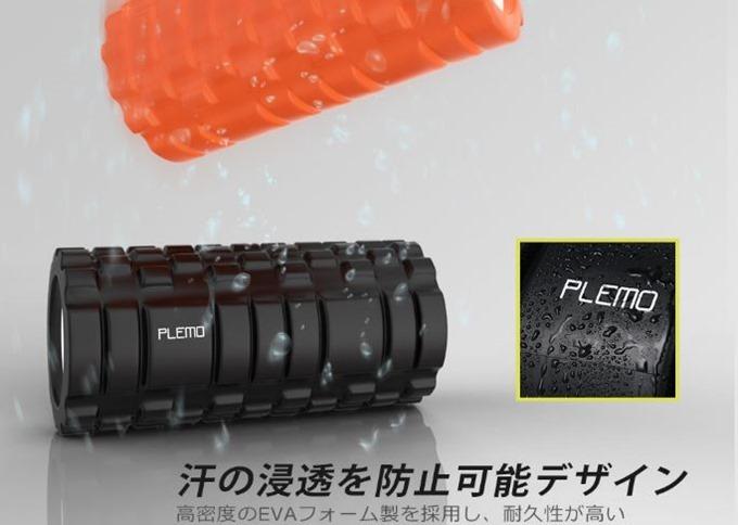 PLEMO-Foam-Roller-Review-04