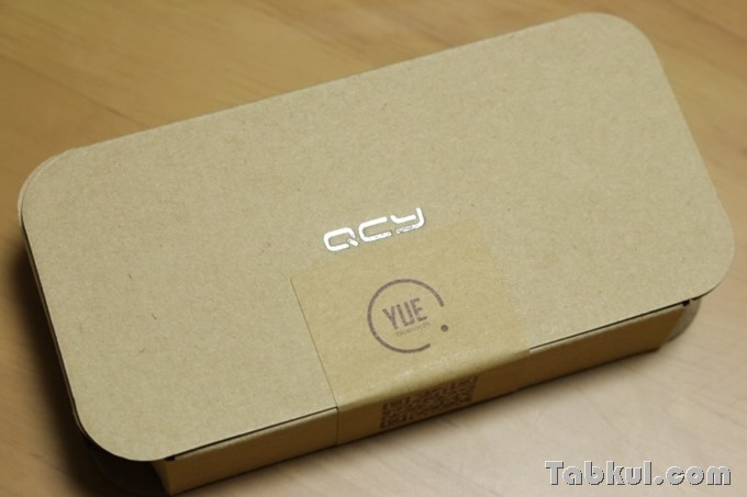QCY-Q26_Review-IMG_8791
