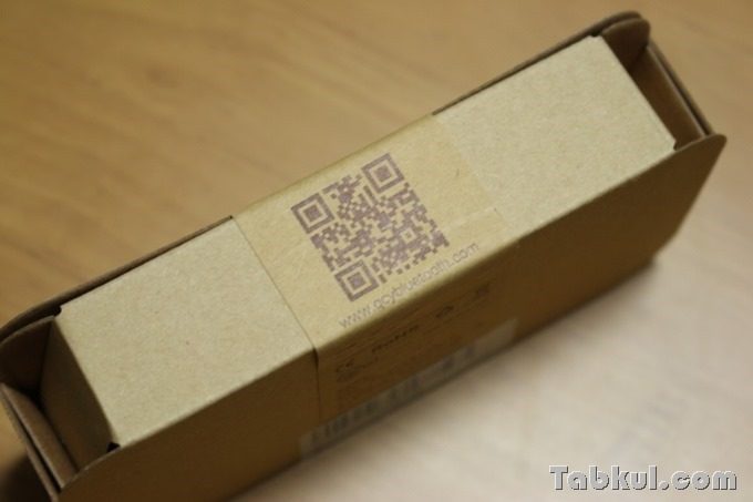QCY-Q26_Review-IMG_8796