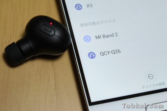 QCY-Q26_Review-IMG_8851