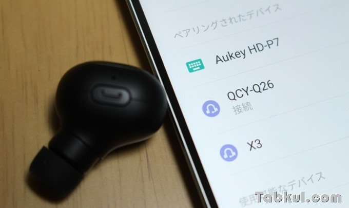 QCY-Q26_Review-IMG_8855