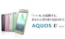 KDDI au、シャープ製AQUOS U SHV37発表―防塵防水やAIなど特徴とスペック