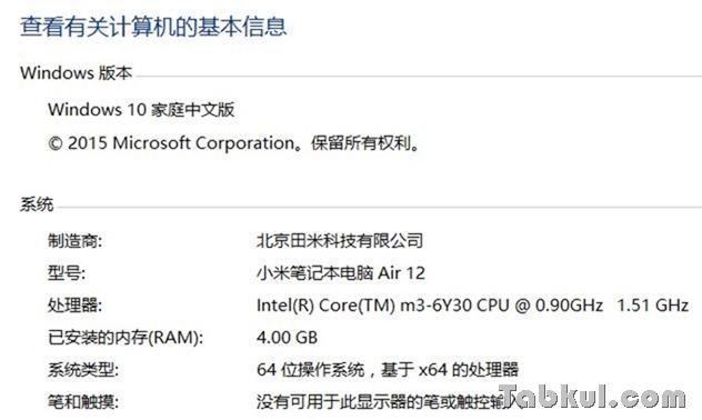 Xiaomi-Air-12_Review-01