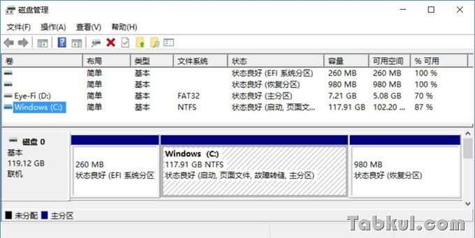 Xiaomi-Air-12_Review-05
