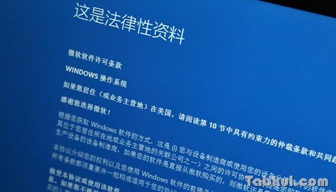 Xiaomi-Air-12_Review-SetUp-IMG_8874