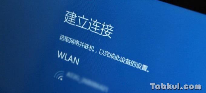 Xiaomi-Air-12_Review-SetUp-IMG_8875