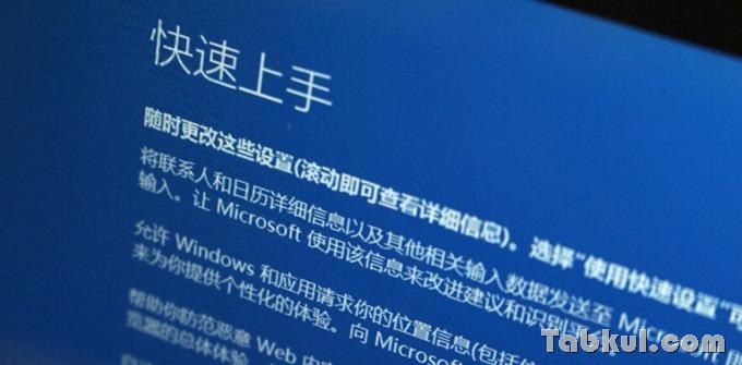 Xiaomi-Air-12_Review-SetUp-IMG_8877