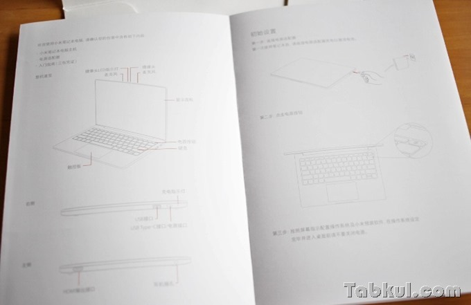 Xiaomi-Air-12_Review_IMG_8732
