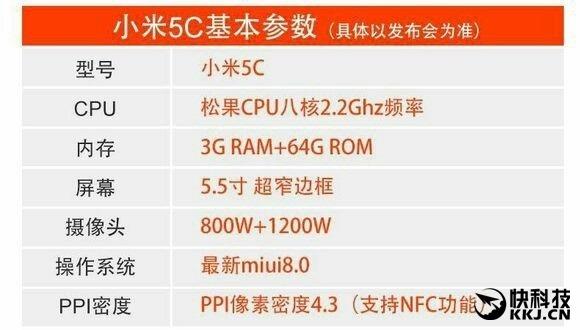 Xiaomi-Mi-5c-specs-leak_1