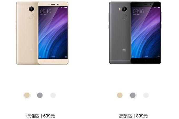 Xiaomi-Redmi-4-02