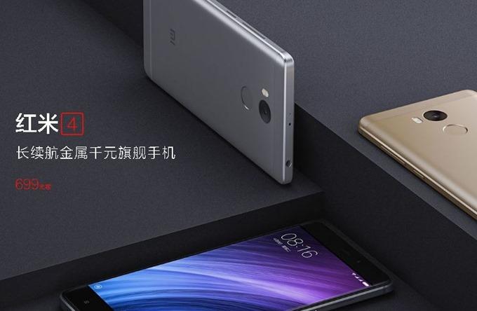 Xiaomi-Redmi-4-06