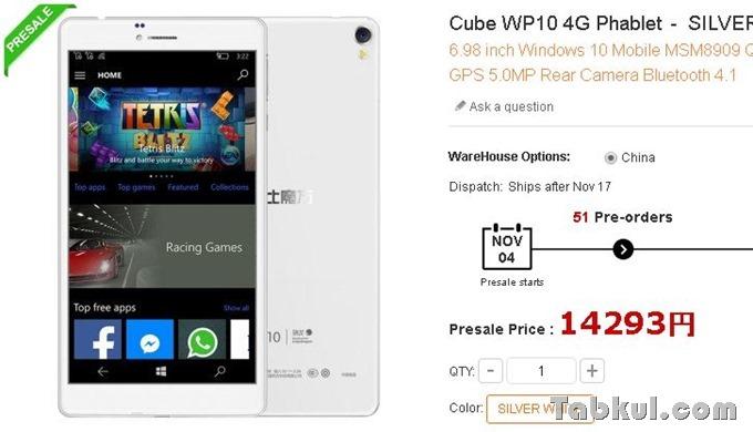 cube-WP10-161105
