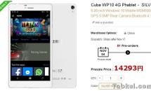 1.4万円の6.98型Winスマホ『Cube WP10』予約開始、価格