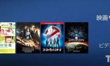 11/27まで、Fire TVシリーズ購入で990円分ビデオクーポンをプレゼント中
