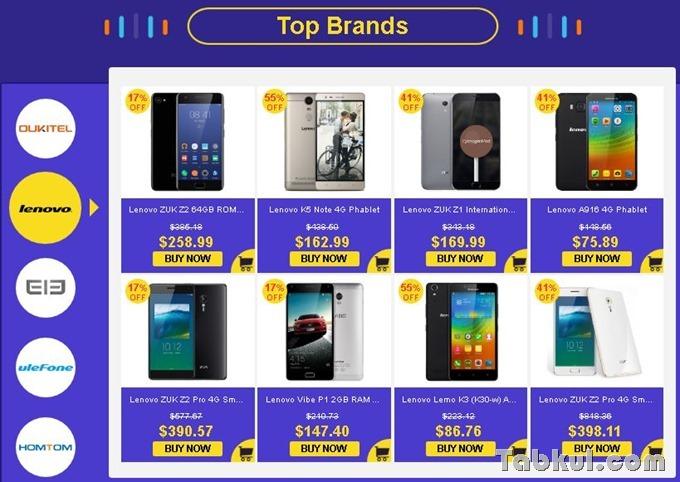 gearbest-news-161110.SmartPhone-Sale-02