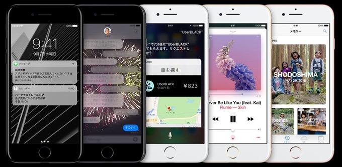 iPhone-Rumor-161129