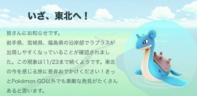 pokemon-go-161111