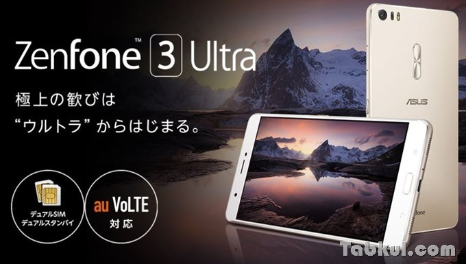 ASUS-ZenFone-Ultra-01