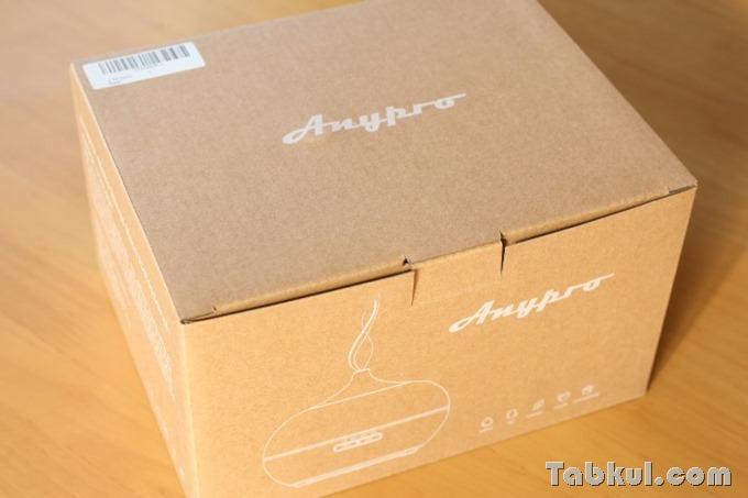 Anypro-Aroma-Diffuser-1518-x-review-IMG_9209