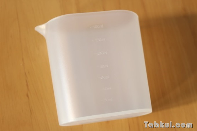 Anypro-Aroma-Diffuser-1518-x-review-IMG_9222