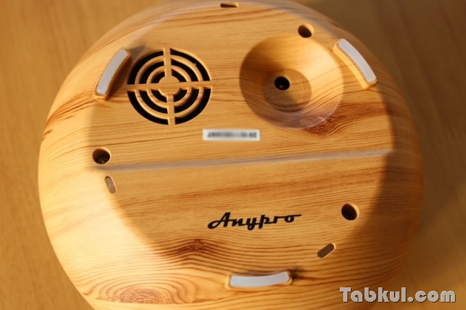 Anypro-Aroma-Diffuser-1518-x-review-IMG_9234
